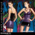 ウェットルック レーススカート by ダーク (Darque)
