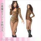 【Leg Avenue (コスチューム)】ワイルド&セクシー♪リアルな女豹セット★キャットスーツ ハロウィンコスチューム