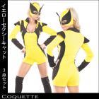 スーパーヒーロー/コスチューム/激クールスーパーヒーローガールコスチューム3点セット【COQUETTE/コケット/セクシーコスチューム】