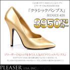 【ベ★特価3950円】プリーザーパンプス/SEDUCE-420 ゴールド合皮★約13cm(5インチ)ヒール