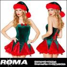 ディープグリーン×レッド 編み上げコルセットと鈴つきスカート2点セット【ローマコスチューム/Roma Costume】クリスマス/妖精