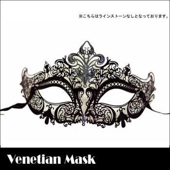 豪華&上品クラシックベネチアンマスク【Venetian Mask/ベネチアンマスク】