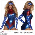 セクシーで強い☆アメリカンヒーローのハロウィンコスチューム2点セット by フォープレイ