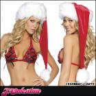 サンタハット/サンタ帽子/サンタクロース/クリスマス/ロングぽんぽんサンタハット【レッドサンタ】【GoGoガール】【Jバレンタイン】