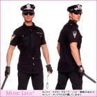 私を捕まえて!メンズ警察官コスチューム5点セット【ミュージックレッグ/MUSIC LEGS】ポリス/警察/仮装/コスプレ/ハロウィン