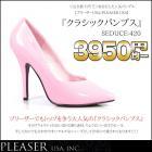 【ベ★特価3950円】プリーザーパンプス/SEDUCE-420 ベビーピンク★約13cm(5インチ)ヒール