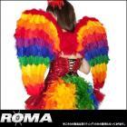 レインボーウィング/妖精の羽//虹色の羽☆大きくてとっても目立つ本格的はね by ローマコスチューム ハロウィン