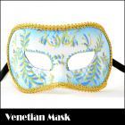 ベネチアンマスク/ヴェネチアンハーフマスク/仮面★ツタ柄が超可愛い♪ゴージャスマスク(ブルー)☆
